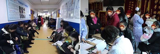 四川省生殖健康研究中心附属生殖专科医院大厅和医生诊室